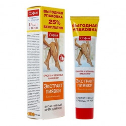Buy Sophia foot cream with leech extract 125ml