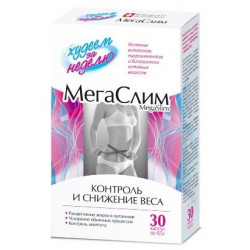 Buy Megaslim vitamin-mineral complex capsule number 30