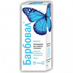 Buy Barboval drops bottle 25ml