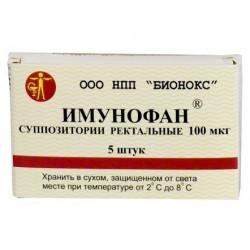 Buy Imunofan rectal candles 100mkg №5