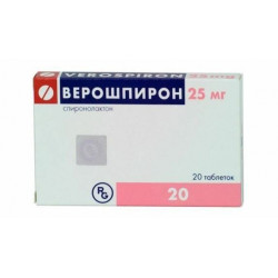 Buy Veroshpiron 25 mg tablets number 20
