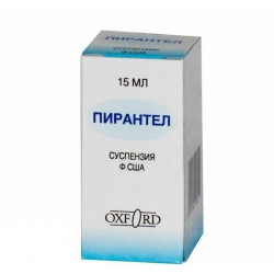 Buy Pyrantel Suspension 250mg / 5ml vial 15ml