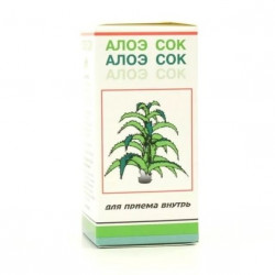 Buy Aloe juice bottle 50ml