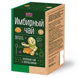 Buy Tea ginger green filter package 2g No. 20 orange