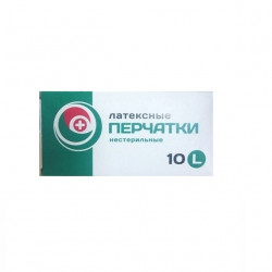 Buy Non-sterile examination gloves (p l) pair No. 5