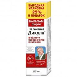 Buy Valentina Dikulya Balsam Forte 125ml