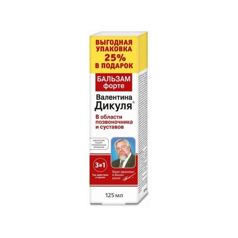 balsam articular vitateca