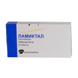 Buy Lamictal tablets 50mg №30