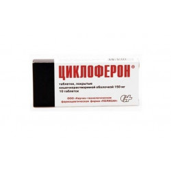Buy Cycloferon coated tablets 150mg №10