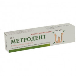 Buy Metrodent dental gel 20g