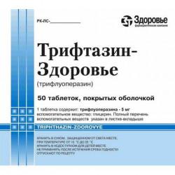 Buy Triftazin tablets coated 5 mg №50
