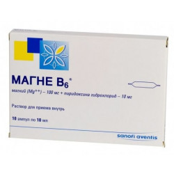 Buy Magne-B6 solution for internal use ampoules 10ml №10
