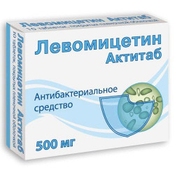 Buy Levomitsetin tablets 500mg №10
