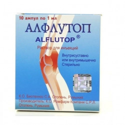 Buy Alflutop ampoules 10mg / ml 1ml №10