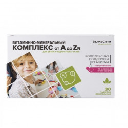 Buy Health from a to zn for children of 7-14 years old chewable tablets 900 mg №30