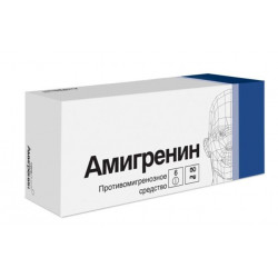 Buy Amigrenin tablets 50mg №6