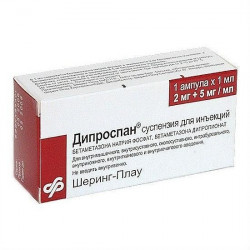 Buy Diprospan ampoules 1ml №1 (one)