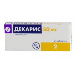Buy Dekaris tablets 50mg №2