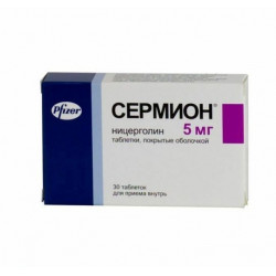 Buy Sermion coated tablets 5mg №30