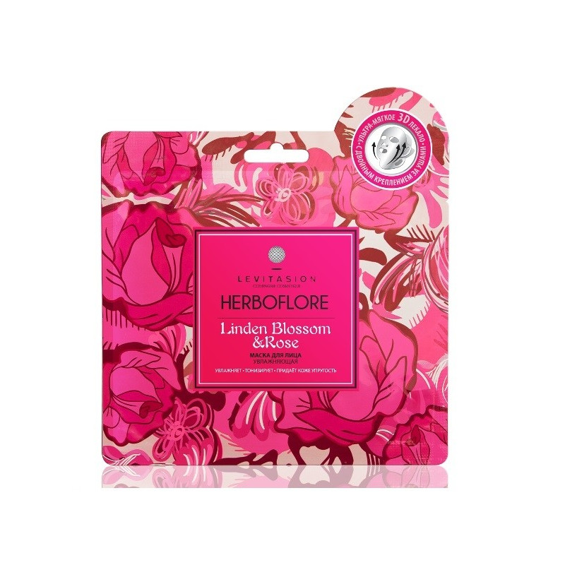 Buy Levitacion herboflore face mask moisturized lime blossom and rose 35ml