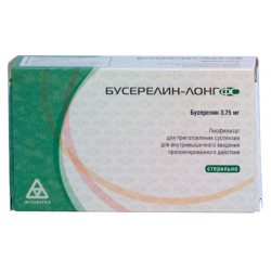Buy Buserelin lyophilisate for sentencing suspensions 3.75mg bottle number 1
