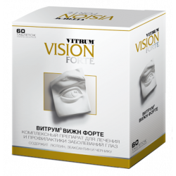 Buy Vitrum vision forte coated tablets №60