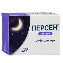 Buy Persen night capsules number 10