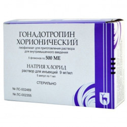 Buy Chorionic gonadotropin 500ed ampoule number 5 + solvent