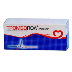 Buy Thrombopol tablets 150mg №30