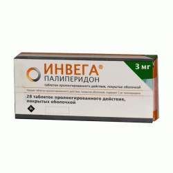 Buy Invega 3mg tablets number 28