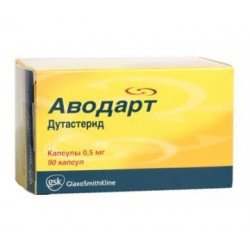 Buy Avodart capsules 0.5 mg №90