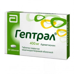 Buy Heptral tablets coated 400mg №20