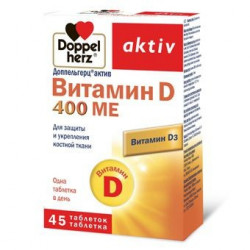 Buy Doppelgerts asset vitamin d 400me tablets No. 45
