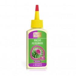 Buy Golden silk oil burdock for hair 90ml nettle and cloves