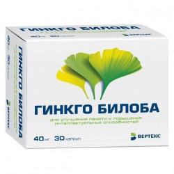 Buy Ginkgo biloba capsules 40mg №30