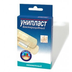 Buy Adhesive plaster uniplast bactericidal imperceptible No. 20