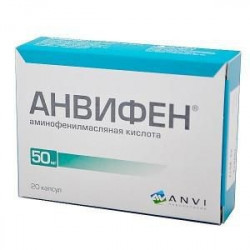 Buy Anvifen Capsules 50mg №20