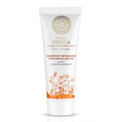 Buy Natura siberica (Siberian nature) cream mask for Siberian hands 75ml