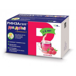 Buy Rinzasip powder for children 3g №10 raspberry