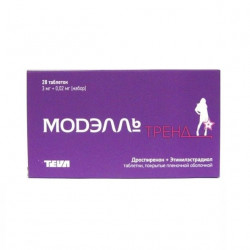 Buy Model trend tablets 3mg + 0.02mg №28
