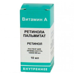 Buy Retinol Palmitate oil solution 100000me 10ml