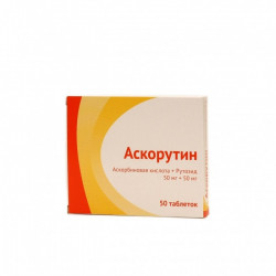Buy Ascorutin tablets number 50
