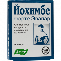 Buy Yohimbe forte capsules number 30