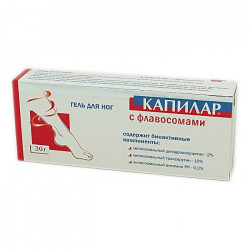 Buy Capilar foot gel 30g