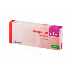 Buy Amprylan tablets 2.5 mg №30