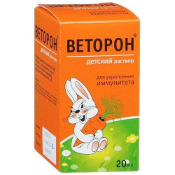 Buy Veteron drops for children 20ml