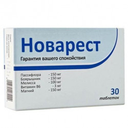 Buy Novarest tablets No. 30