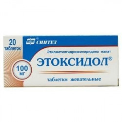 Buy Etoxidol Chewable Tablets 100mg №20