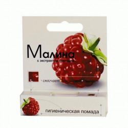 Buy Hygienic raspberry lipstick
