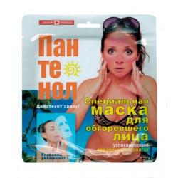 Buy Ambulance soothing facial mask with panthenol
